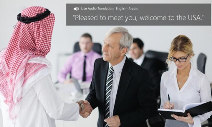 watch_me_talk_translate