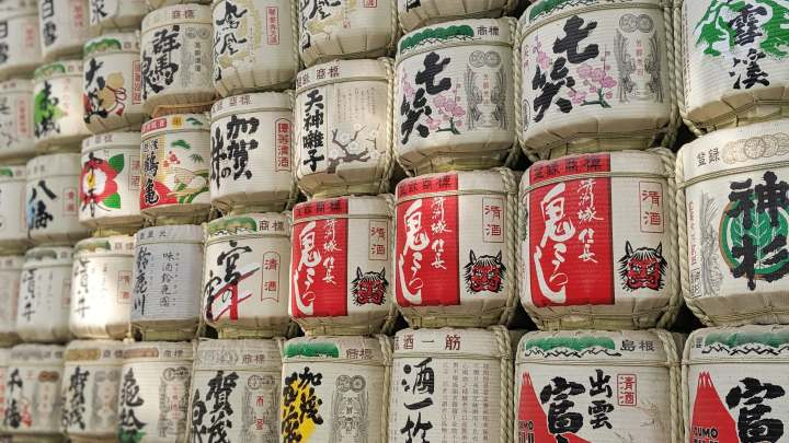 sage_franch_trendy_techie_tokyo_japan_g20_yea_3