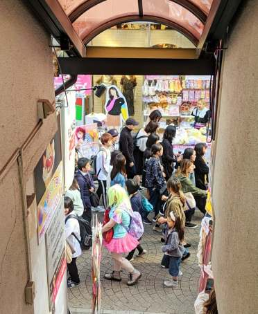 sage_franch_trendy_techie_tokyo_japan_g20_yea_harajuku_2